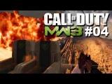 Insane Airplane Crash! — Modern Warfare (4 of 20)