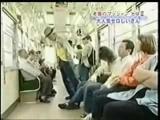 Funny Japanese prank