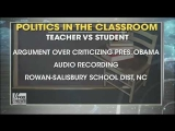 NC Teacher Caught on Tape Yelling at Student for Criticizing Obama
