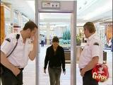 Mall Metal Detector