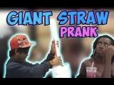 Giant Straw Prank