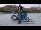 Motorcycle Stunts Brennan Foreman Blox Starz The Street-Lot