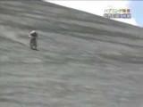 Mountain Bike Wipe Out