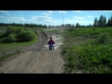 Riding the WR250