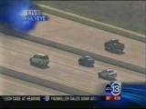 4-5-2012 Houston Police Chase