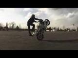 Stunt Bike – Luke Duke