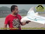 X5 Flying wing is that really maiden flight