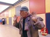 Generous Homeless Man
