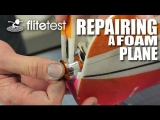 Flite Test – Repairing A Foam Plane – FLITE TIP